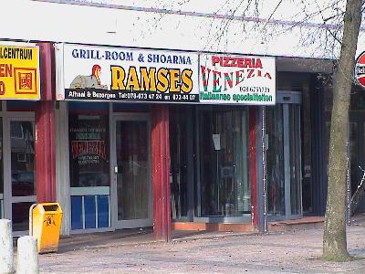 Ramses grillroom & shoarma